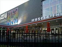 100331_musclemusical1.jpg
